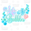 Life is the Bubbles SVG Cut File Scrapbook Title