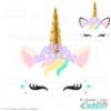 Princess Unicorn Free SVG File